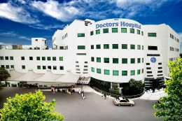 Nursing Care or Patient Care services at Home By PrivaCare Lahore Pakistan